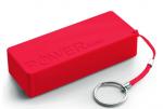 Powerbank5 Vermelho 150x150